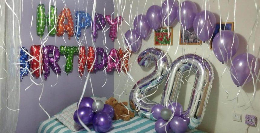 סידור בלונים בחדר יום הולדת בירושלים
