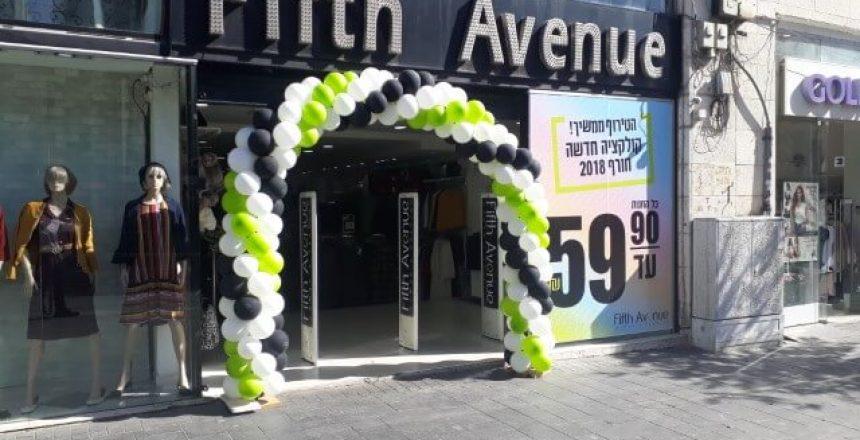 שער בלונים בכניסה לעסק - לבן / שחור / ירוק